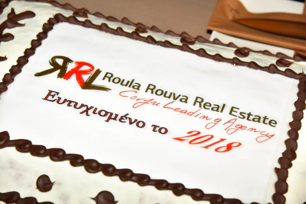office-party-january-2018-cake-roula-rouva-corfu-real-estate