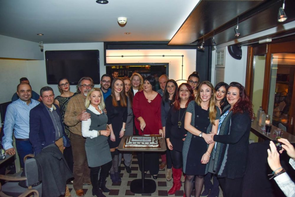 office-party-january-2018-team-roula-rouva-corfu-real-estate