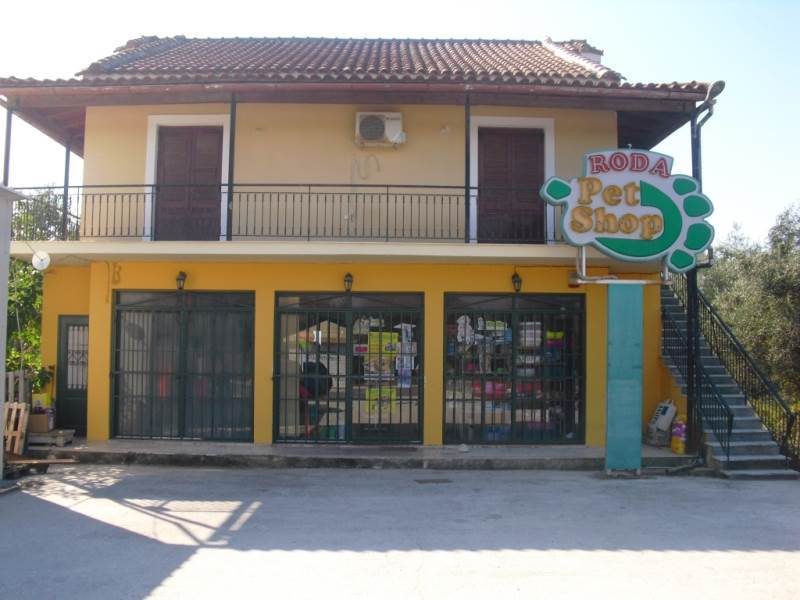 rr2988-roula-rouva-corfu-real-estate