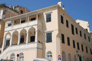 corfu-reading-society2-roula-rouva-corfu-real-estate