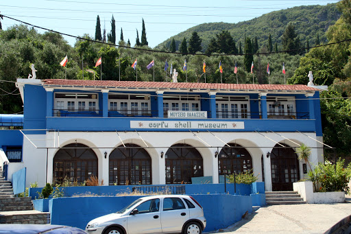 corfu-shell-museum-roula-rouva-corfu-real-estate