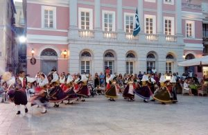 greekdance5-roula-rouva-corfu-real-estate